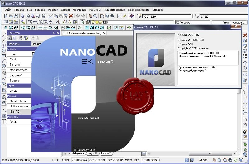nanocad-software.jpg